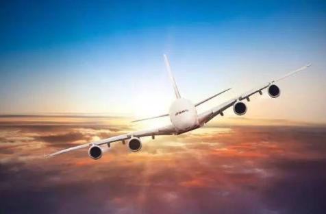 航空意外险可以单次购买吗?