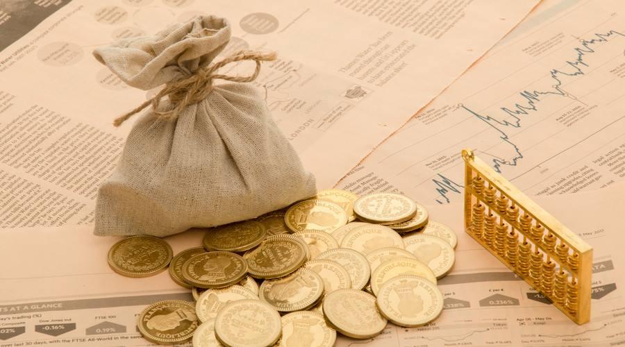 2018年金保险交税有何优惠?可以抵销个税吗?
