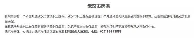 头条:华夏保险启动知识产品保护新举措「真实感受」