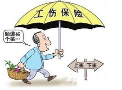 南宁新开工项目建筑业工伤保险参保率达到100%「亲身经历」