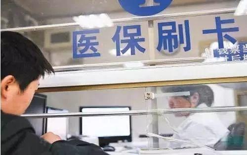 2018年丽水市正式发行电子社保卡「免费分