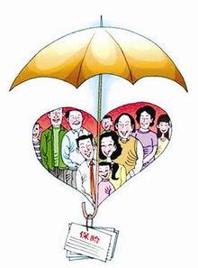 喜讯!国家进一步加大对大病保险的支持力度「干货分享」