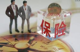江苏省举办《健康保险理性购买与全民健康风险治理》公益讲座「真实建议」