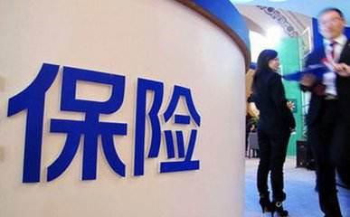 香港保险经纪人真的有那么多优势吗?「真实感受」