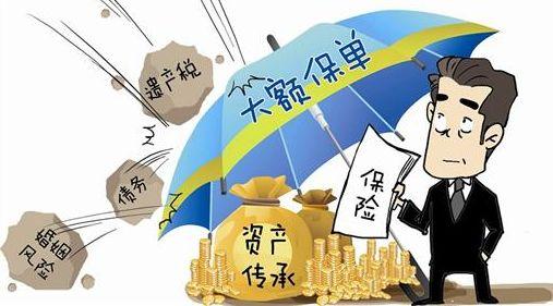 为什么会有很多人购买香港大额保单,优势有哪些?「内部教学」