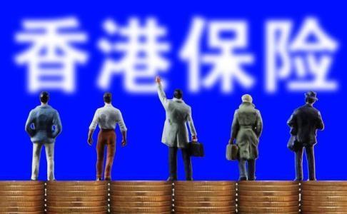 到香港买保险将不合法?别杞人忧天了!