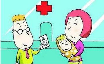 父母必须知道的少儿医保保障范围!