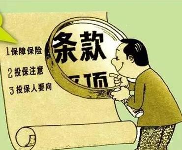 香港保险理赔流程,这里有一站式贴心的服务流程!