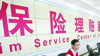 香港保险的纠纷多吗?问题来的时候怎么办?