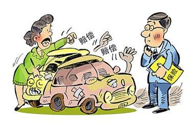 车辆保险理赔有标准吗?有什么样的理赔定额标准?