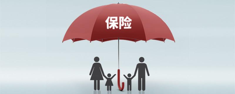 保险理赔的三大原则,你知道多少?