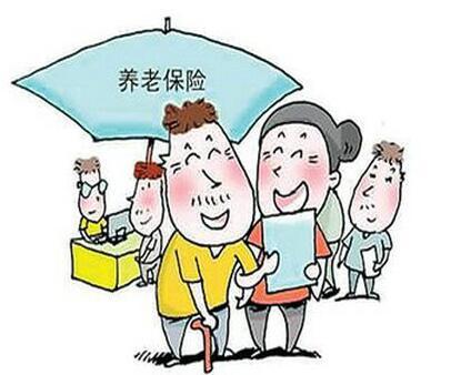 养老保险查询都有哪些方式?手机如何查个人养老保险?