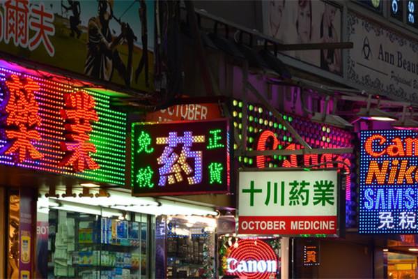 香港友邦充裕未来怎么样?适合哪些人买?