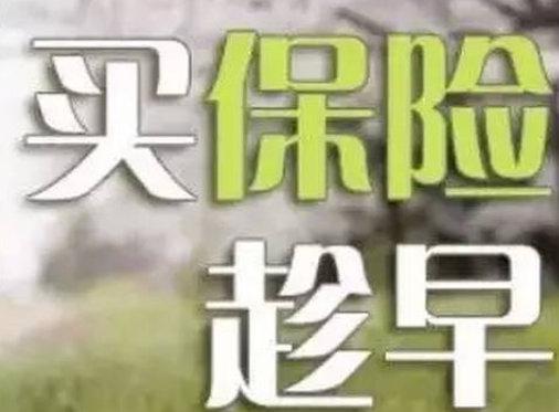 渤海人寿嘉乐保怎么样?值不值得购买?