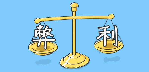 中国人寿福瑞安康好吗?有什么优缺点?