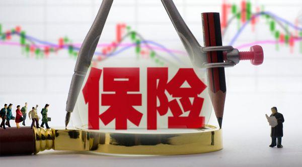 渤海人寿优选定期寿险怎么样?有什么优势?