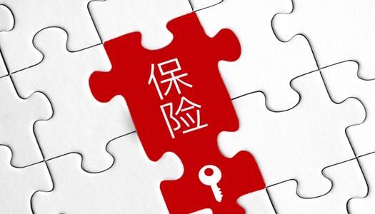 鸿福至尊和鑫福一生哪个好?理财险怎么选?