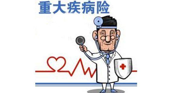 香港保险安盛重疾险爱护同行怎么样?有哪些亮点?