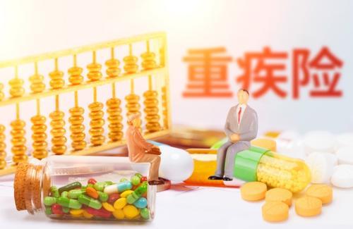 友邦重大疾病保险怎么样?值得买么?