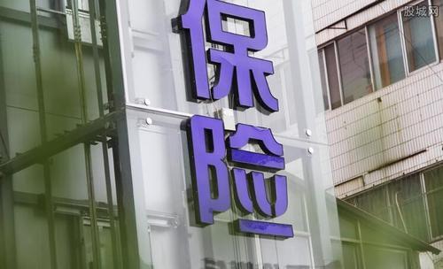 香港友邦易达终身保怎么样?值得买吗?