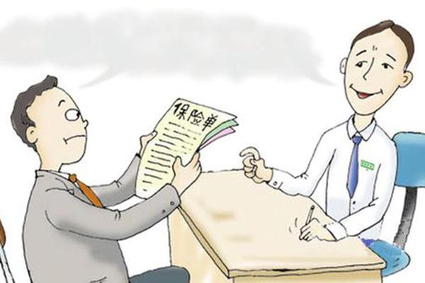 网上保险平台有哪些?值得购买吗?
