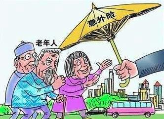 为什么需要购买老年意外险?值得吗?