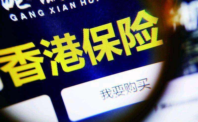 香港重疾险如何理赔?它的保障更宽泛吗?