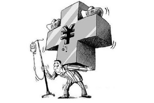 定期重疾险是什么?一年要花多少钱?
