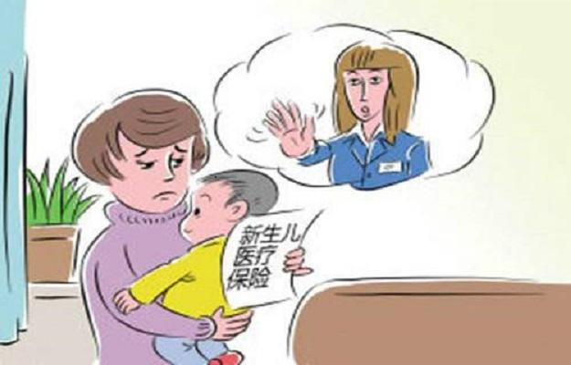 你的宝宝买保险了吗?买对了吗?