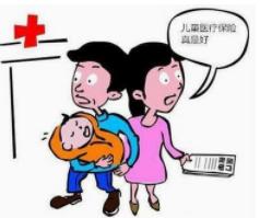 儿童社保医疗保险怎么办理?如何缴费?