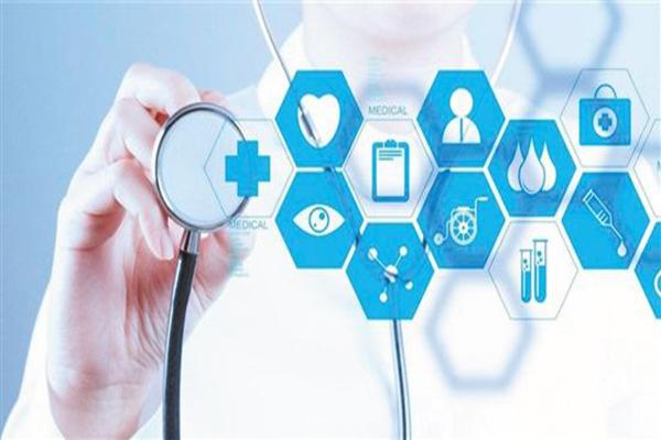 bupa高端医疗保险是什么?有哪些产品?