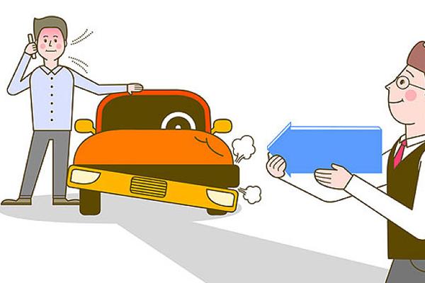 什么是多次赔付重疾险?多次赔付重疾险如何?有必要购买吗?