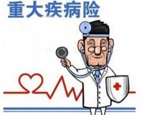 中老年人重疾险有必要买吗?老人该如何购买保险