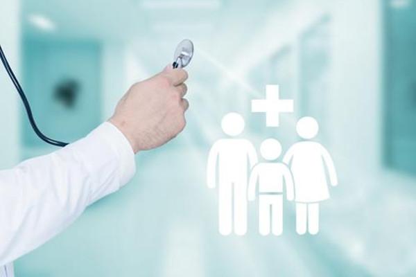 补充商业医疗保险有必要购买吗? 报销范围有哪些?