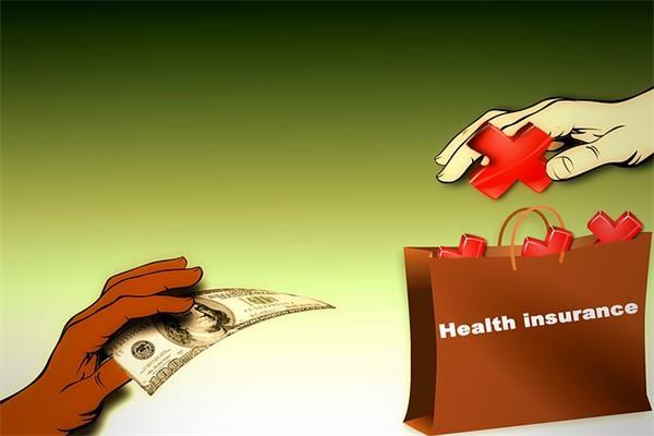 商业医疗保险机构是什么?商业保险机构有何优势?