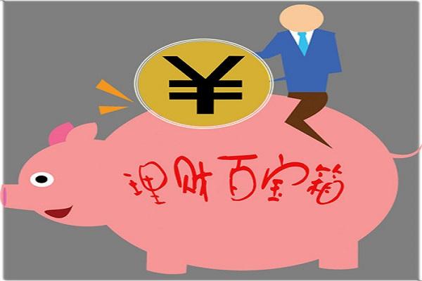 什么是个人保险理财?个人理财保险该如何购买?