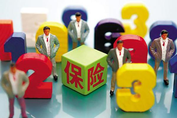 成都商业医疗保险的缴费标准如何?购买商业医疗保险的好处有哪些?