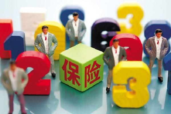 现在买理财保险产品好吗?买理财保险产品是否靠谱?