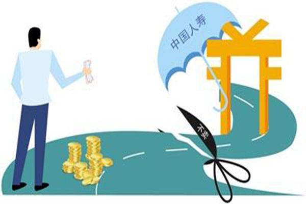 中国人寿的防癌险优享版怎么样?跟重疾险相比买哪个好?