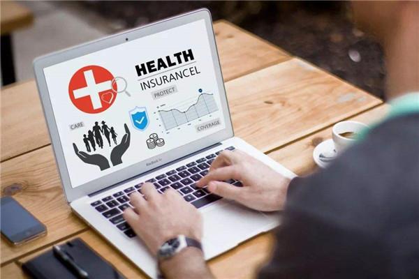 医保通医疗保险报销流程有哪些?有什么优点?