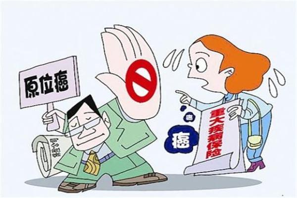 中国人寿防癌险话术有哪些?要不要购买中国人寿防癌险?