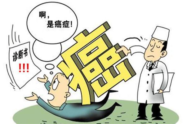 中国人寿防癌险如何理赔?需要哪些材料?