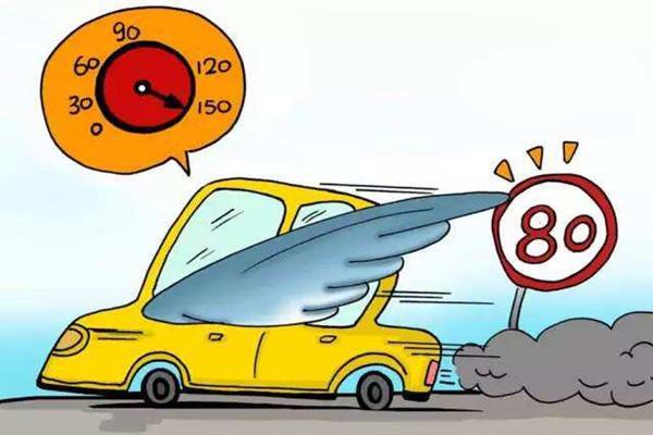 太平洋驾乘人员人身意外险怎么样?有必要购买吗?