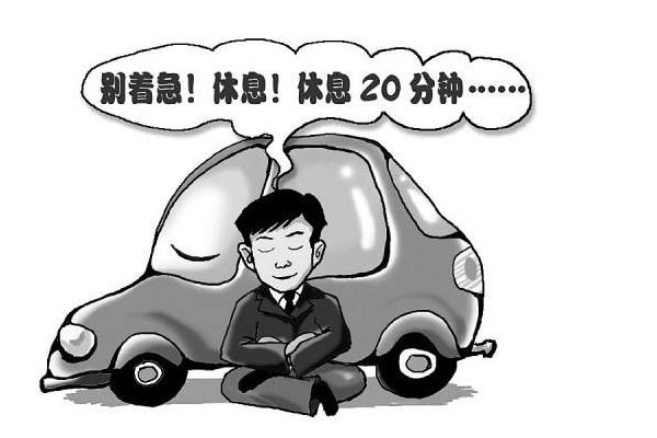 人保驾驶人员意外伤害险是什么?和座位险有什么区别?