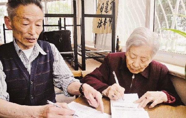 星颐养老年金保险怎样?是否值得购买?