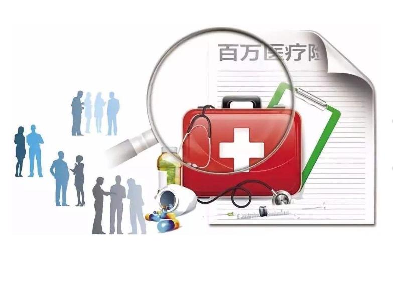 百万医疗保险是真的吗?有哪些优势和缺点?