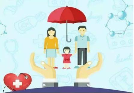 定期寿险不保疾病身故吗?定期寿险一般赔偿哪些情况?